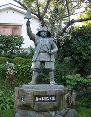 Yukimura-statue
