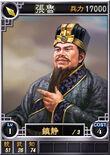 Zhanglu-online-rotk12pk