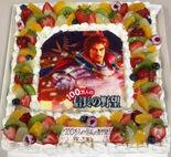 5th Anniversary Cake (1MNA)