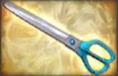 File:Big Star Weapon - Yinglong 2 (WO3U).png