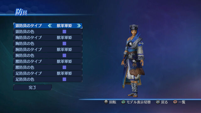 File:Female Costume 9 (DW8E DLC).jpg