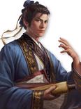 Guo Jia (ROTK14)