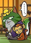Kagekatsu3-nobunyagayabou