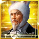 Sadamitsu Usami 2 (NA201X)