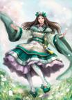 Xiahouji