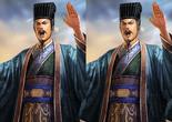 Xu Shu 2 (ROTK13)