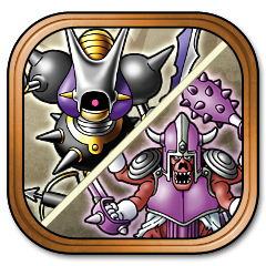 File:DQH Trophy 24.png