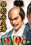 Hisahide Matsunaga 7 (1MNA)