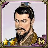 Cao Pi 2 (1MROTK)