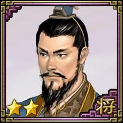 File:Cao Pi 2 (1MROTK).png