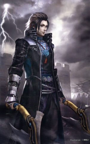 File:Jia Chong 15th Anniversary Artwork (DWEKD).jpg