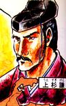 Kenshin Uesugi (NASGYM)