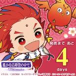 Haruka-ultimate-countdown2-inori