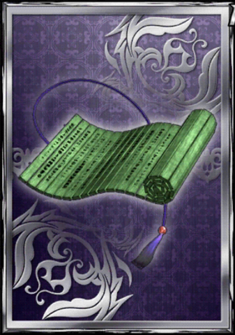File:Speed Scroll 2 (DWB).png