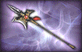 3-Star Weapon - Sky Piercer