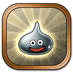 File:DQH Trophy 48.png