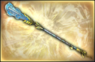 3rd Weapon - Shennong (WO4)