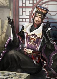 Chen Gong Artwork (DW9)