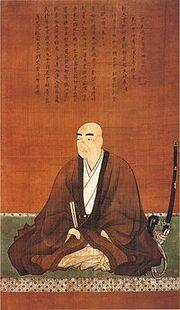 Ittetsu Inaba Image