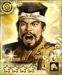 Katsuie Shibata 2 (1MNA)