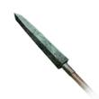 Spear (DWU)