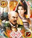 Dosetsu Tachibana 5 (1MNA)