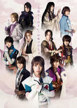 Haruka5-theatrical-mainvisual