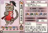 Hidemoto-nobunyagayabou