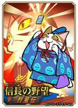 Yoshimoto Imagawa 4 (SC)