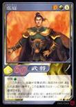 Zhang Ni (DW5 TCG)