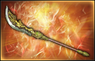 Crescent Blade - 4th Weapon (DW8)