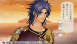 Fall Scenario - Masaomi (HTN3U DLC)