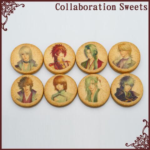 File:Haruka5-patisserie-cookie.jpeg