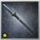 File:1st Weapon - Spear (SWC3).png