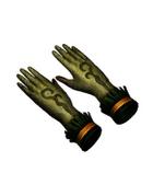 Male Arms 47C (DWO)