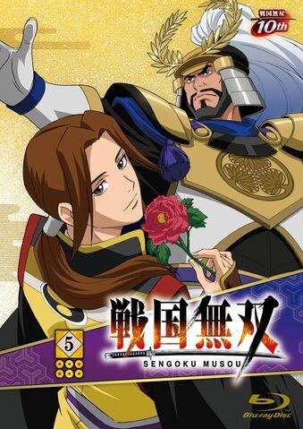 File:Sw-animeseries-vol5cover.jpg