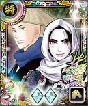Kagetora Nagao & Soken Yakuo (1MNA)