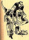 Guan Yu Romance of the Three Kingdoms Portrait