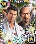 Shingen Takeda & Masakage Yamagata (1MNA)