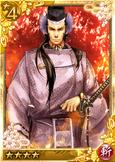 Yoritomo Minamoto (QBTKD)