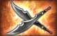 File:4-Star Weapon - Shiranui.png