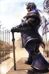 Cao Ren 15th Anniversary Artwork (DWEKD)