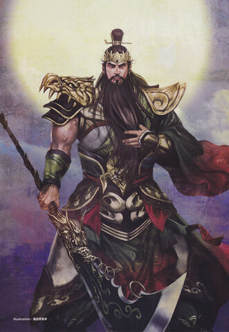 File:Guanyu-dw7art.jpg