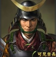Saizō Kani (NAT)