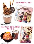 Sanrio Dream Festival Food (TMR)