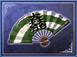 Speed Weapon - Mitsunari Ishida (SWC)
