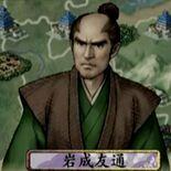Iwanari Tomomichi in Taiko 4