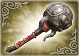 File:4th Weapon - Xu Zhu (WO).png
