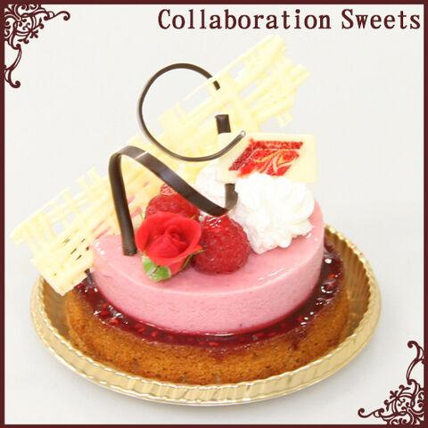 File:Corda3-patisserie-jinnancake.jpeg