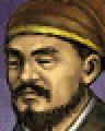Mao Jie (ROTK2PS)